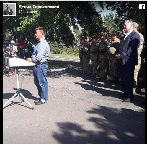 «Когда ты глава МИД и надел на работу джинсы жены»: украинские пользователи высмеяли внешний вид Климкина