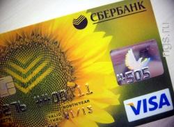 Банкоматы Сбербанка перестали выдавать больше 50 тысяч в сутки