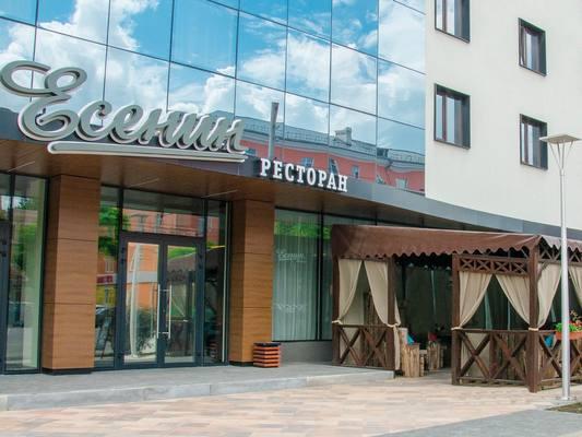 19 октября ресторану «Есенин» исполняется 2 года