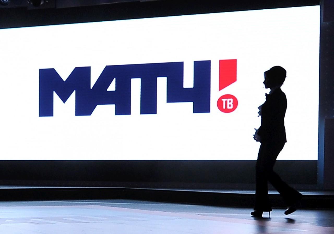 Скандал с трансляциями на «Матч ТВ»: реакция последовала!