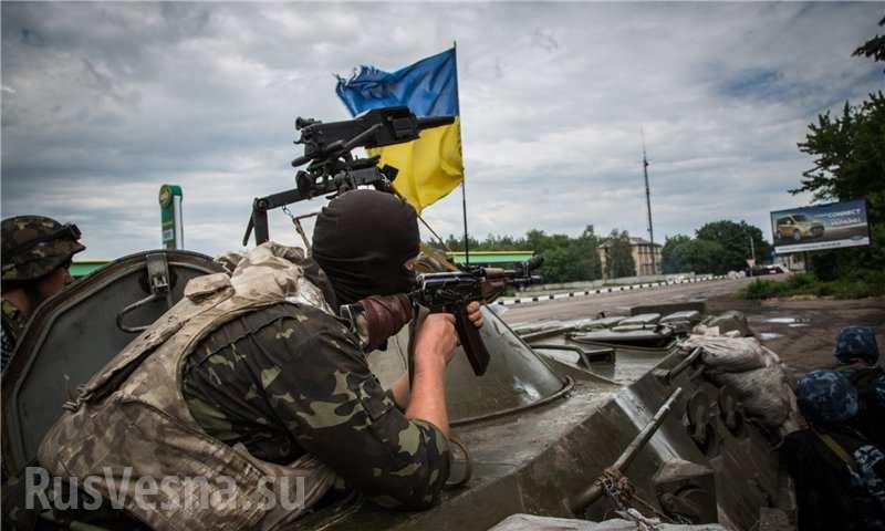 ДНР: оперативная обстановка – обстрел 16 населенных пунктов