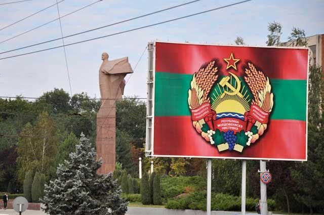 Генассамблея ООН призывает Россию вывести войска из Приднестровья