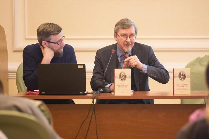 Новую книгу о святом Филарете Московском презентовали в Москве
