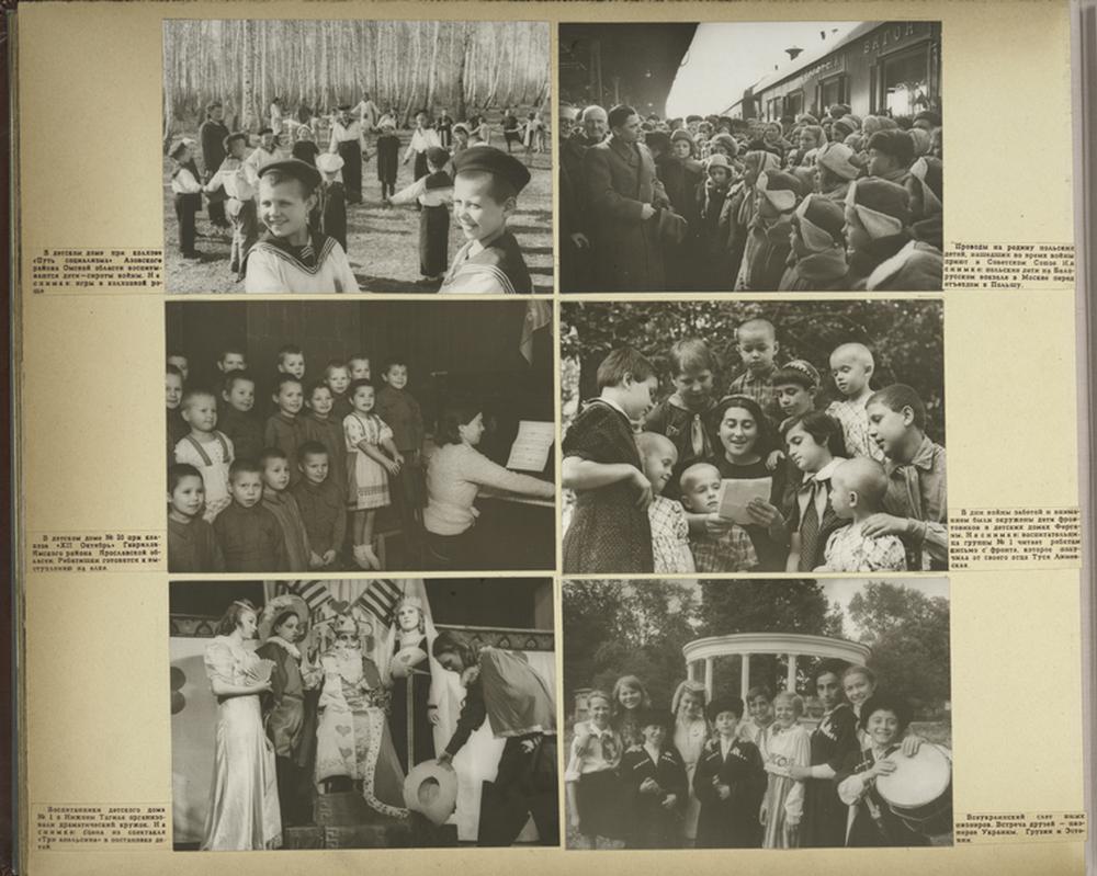 Благосостояние детей Советского Союза 17