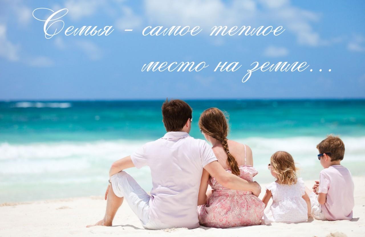 """""""Брак"""" и  """"семья""""- понятия  разного  порядка."""
