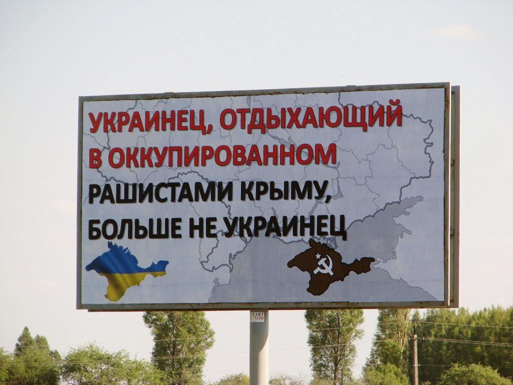 Киевлянка, побывавшая в Крым…