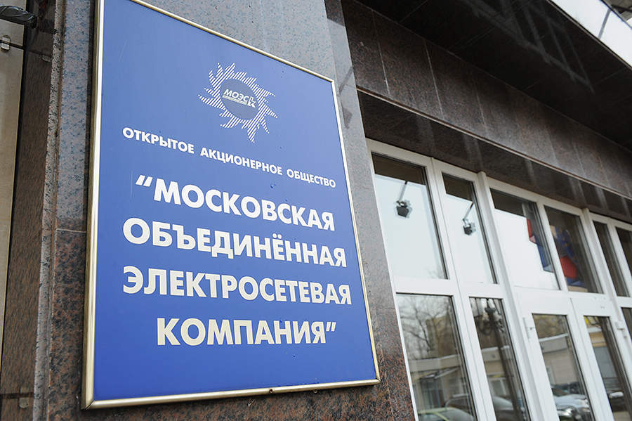 Мошенники обманули МОЭСК на 1 миллиард рублей