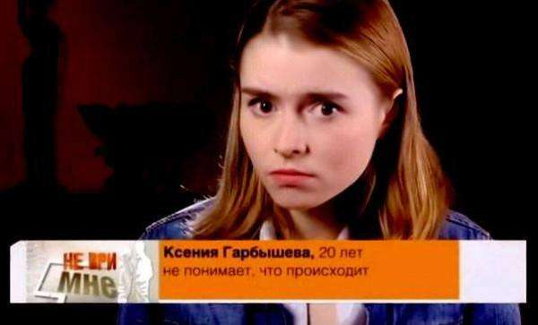 В России существует телеканал для клинических идиотов