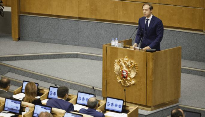 Денис Мантуров: «Из Москвы управлять всеми отраслями промышленности невозможно»