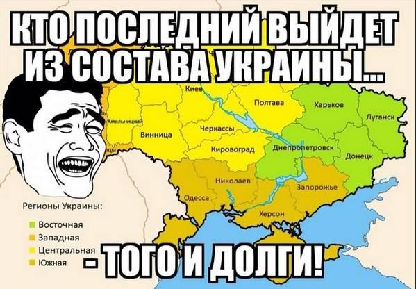 Крымчан окончательно освободили от украинских кредитов