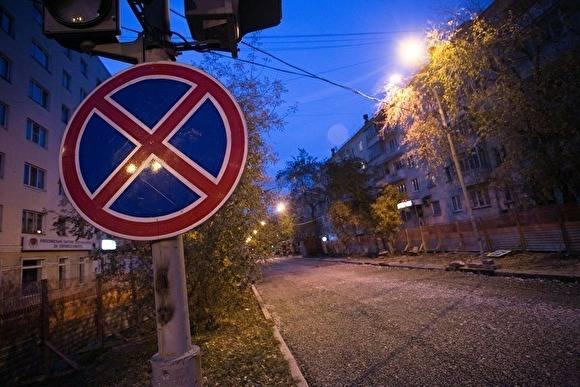 В Екатеринбурге на двух улиц…