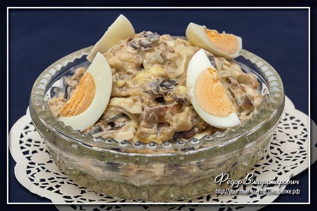 Салат с жареными баклажанами + Домашний майонез за 5 минут