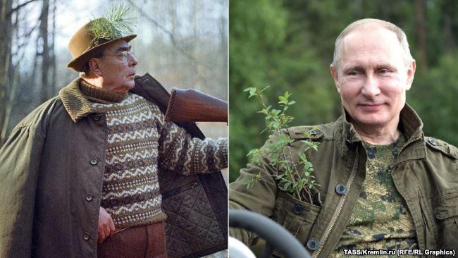 Путин – Брежнев нашего времени??