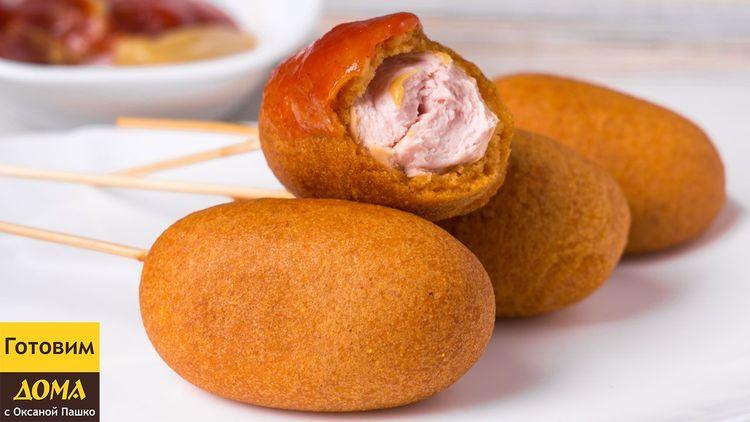 КОРН-ДОГ: Рецепт сосиски в тесте на палочке