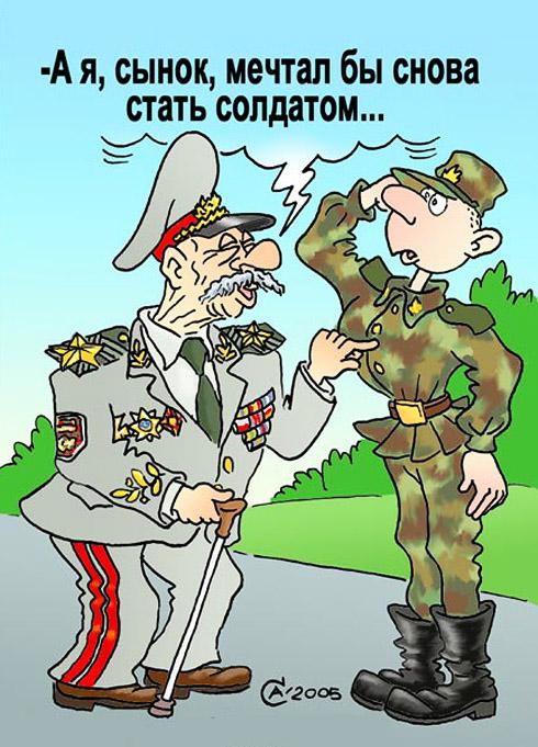 СМЕХОТЕРАПИЯ. Армейские маразмы. (4)