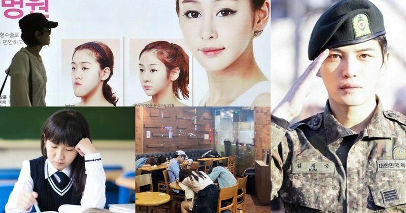 7 принципов, традиций и особенностей жизни в Южной Корее интересно, особенности жизни, сеул, страна, традиции, факты, южная корея