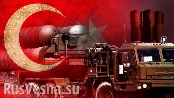 Пентагон объяснил, почему обеспокоен покупкой Турцией российских ЗРК С-400 | Русская весна