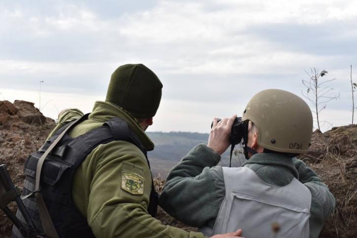 Украинские эксперты озвучили…
