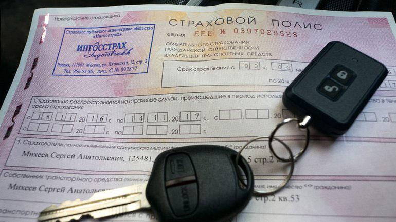 """В сентябре водители без ОСАГО начнут получать """"письма счастья"""". Нытье страховщиков услышано!"""