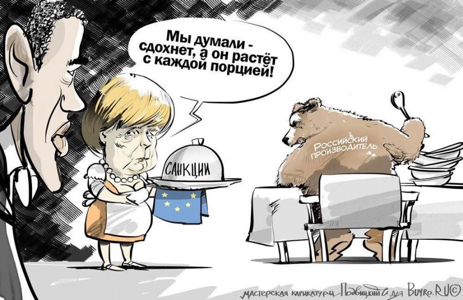 Отчёт западных аналитиков о состоянии «разорванной в клочья» российской экономики