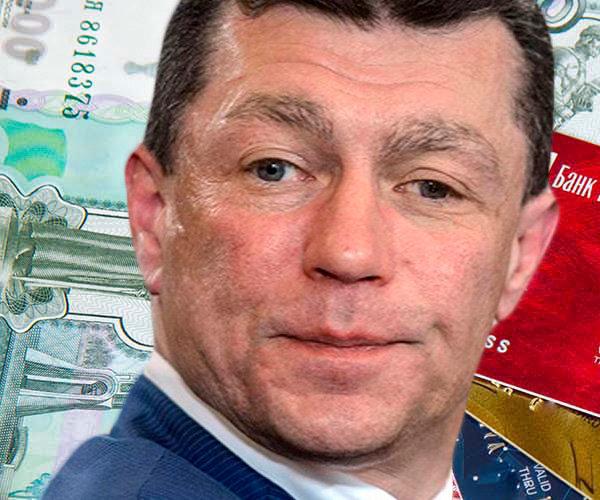 Министр Топилин: заморозка пенсий помогла бюджету сэкономить. А людям лишь выгода