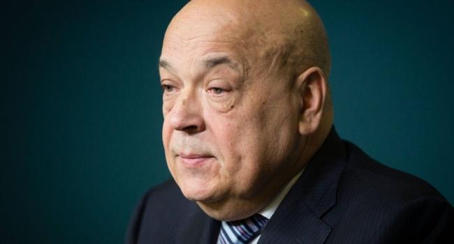 Геннадий Москаль призвал ВСУ…