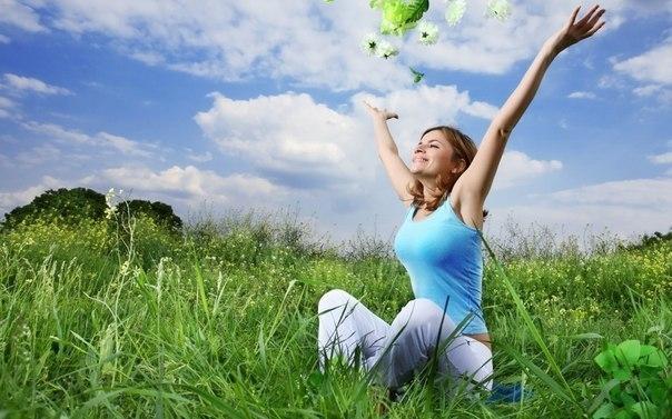 30 простых правил для отличного самочувствия
