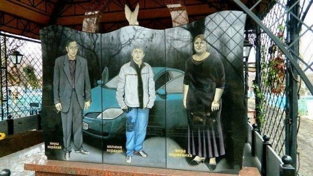 Цыганские погребения: несметные богатства и подземные дома