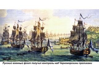 Этот день в истории: 1833 год — Ункяр-Искелесийский договор России и Турции