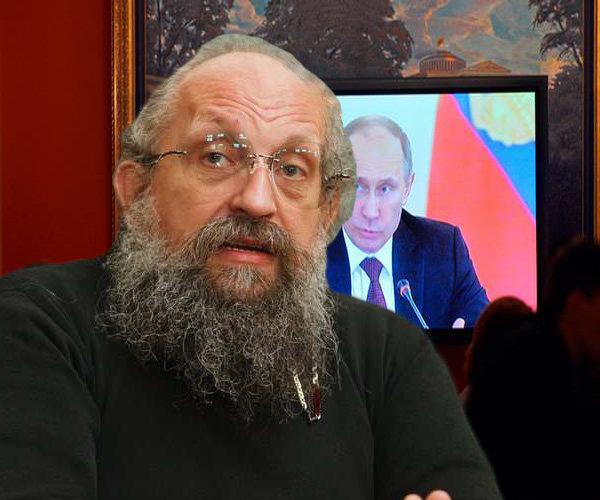 Анатолий Вассерман: в чем неправ Путин? О «смягчении» к пенсионной реформе