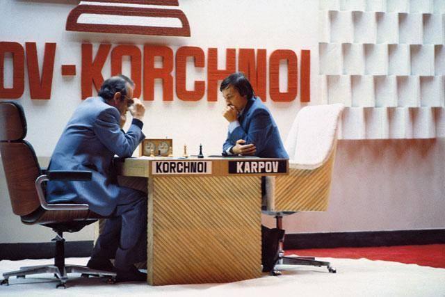 Шахматная война