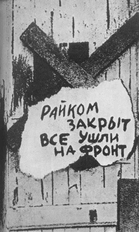 100 лет комсомолу