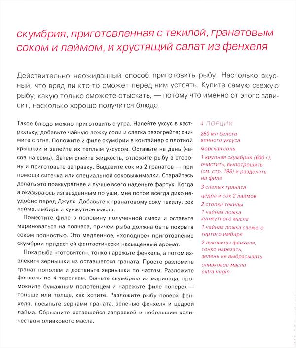 2018_05_05_23_49_20.pdf000.jpg