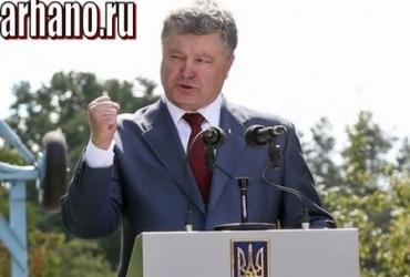 Порошенко, розовые очки и возврат Крыма