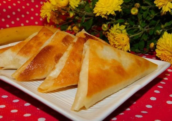 Треугольники из лаваша с творожно-банановой начинкой