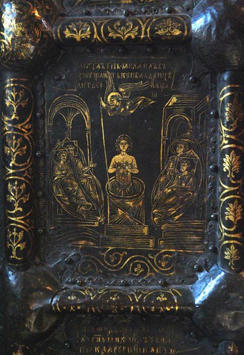 Златые врата Рождественского собора в Суздале, XII - первая треть XIII вв.