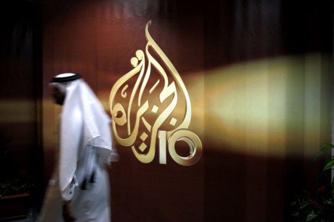 Саудовская Аравия и Катар пр…