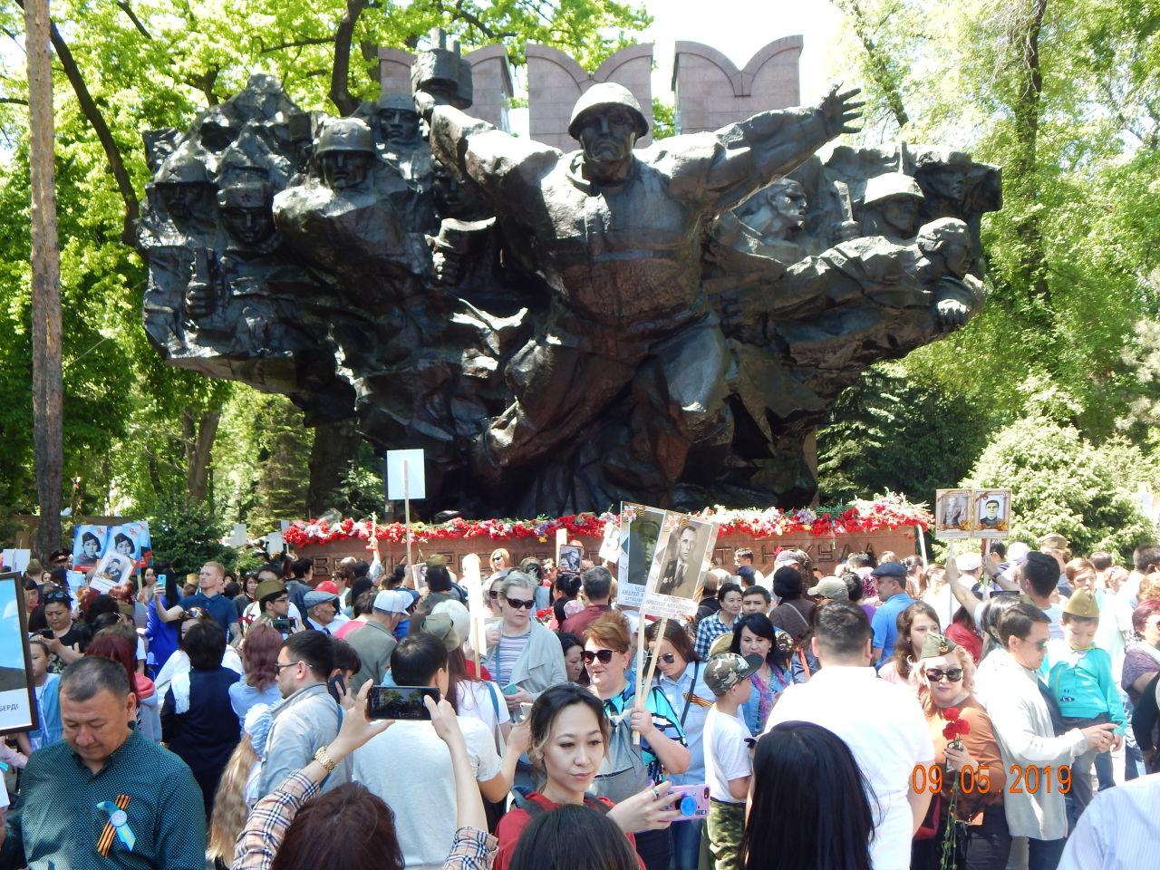 9 Мая в Алматы