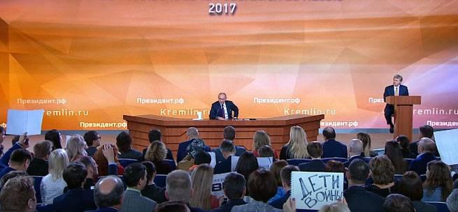 Путин - Польше о Ту-154: Переверните эту страницу, станьте зрелыми
