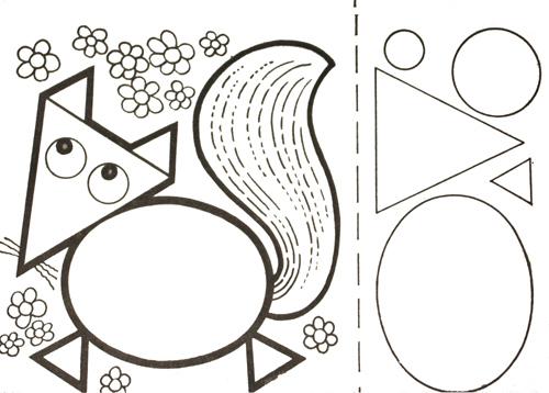 бумажная пластика | Записи в