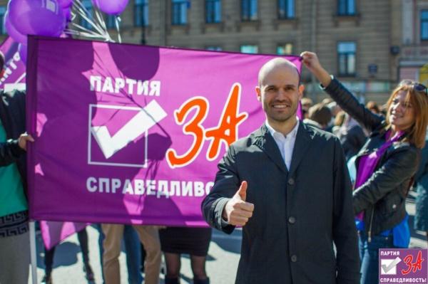 ВПетербурге задержан депутат, требовавший «засправедливость» 10млнруб.