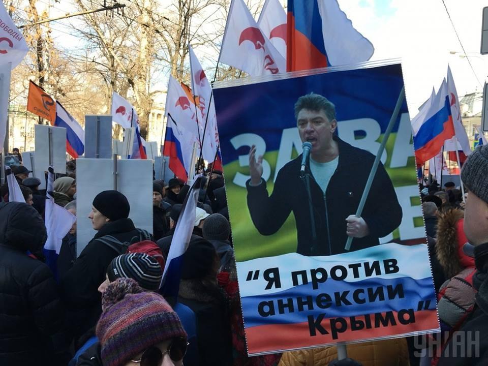 Питерской демшизе не дали отметить годовщину Майдана