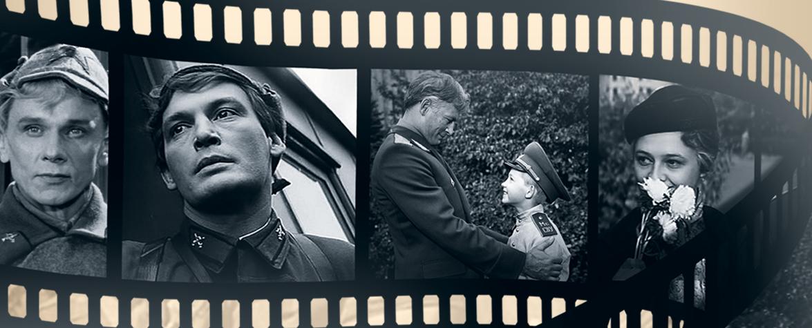 В Москве бесплатно покажут фильмы о войне