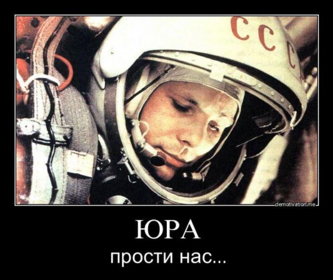 """""""Прости нас,Юра.."""": В Новосибирске вскрыли капсулу времени полувековой давности"""