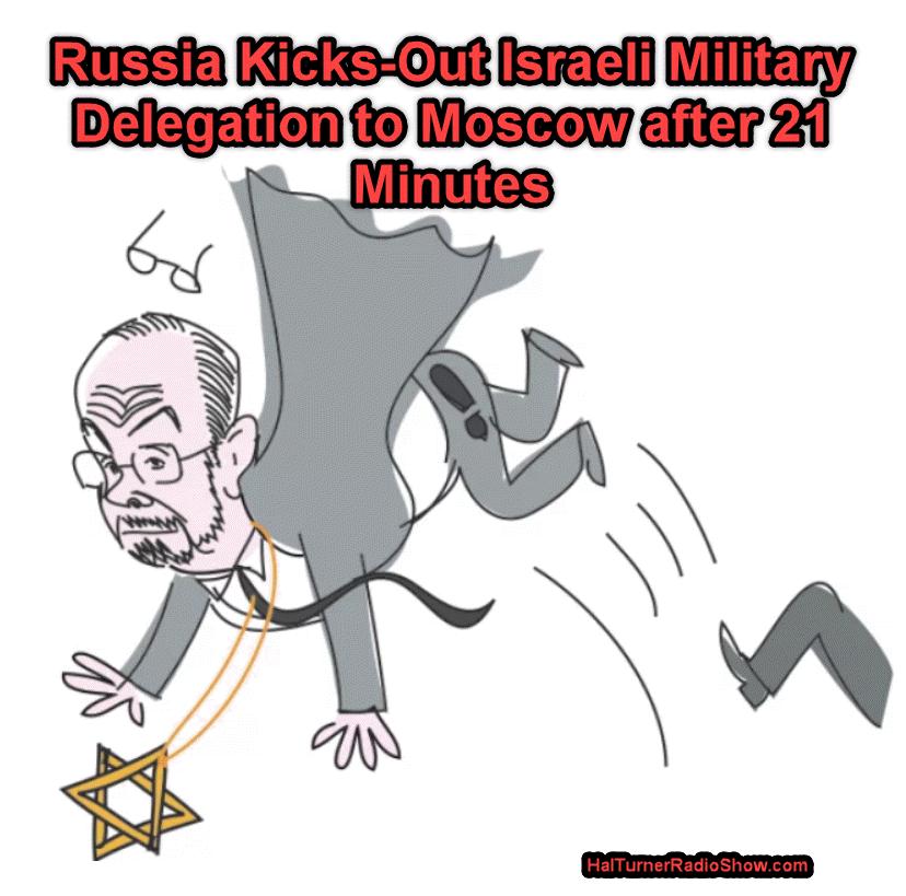 Израильская военная делегаци…