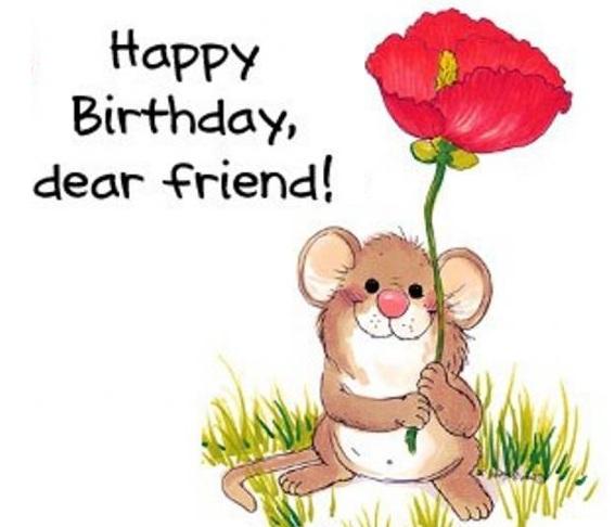 Поздравление прозой подруги с днем рождения