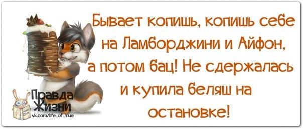 1385950579_frazochk-i-28 (604x257, 100Kb)