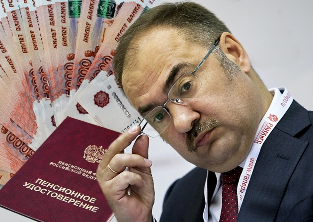 Пенсионный фонд России: яхты…