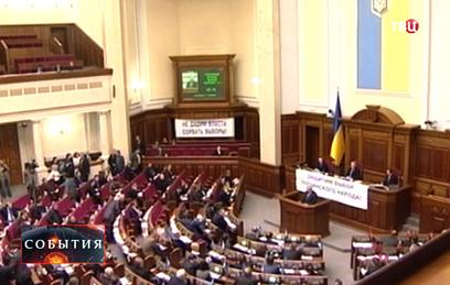 В Верховную Раду внесли поправку о разрыве дипотношений с Россией