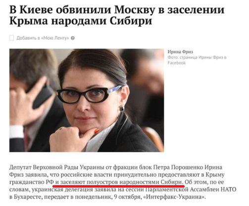 Klim Podkova. Депортация в Крым